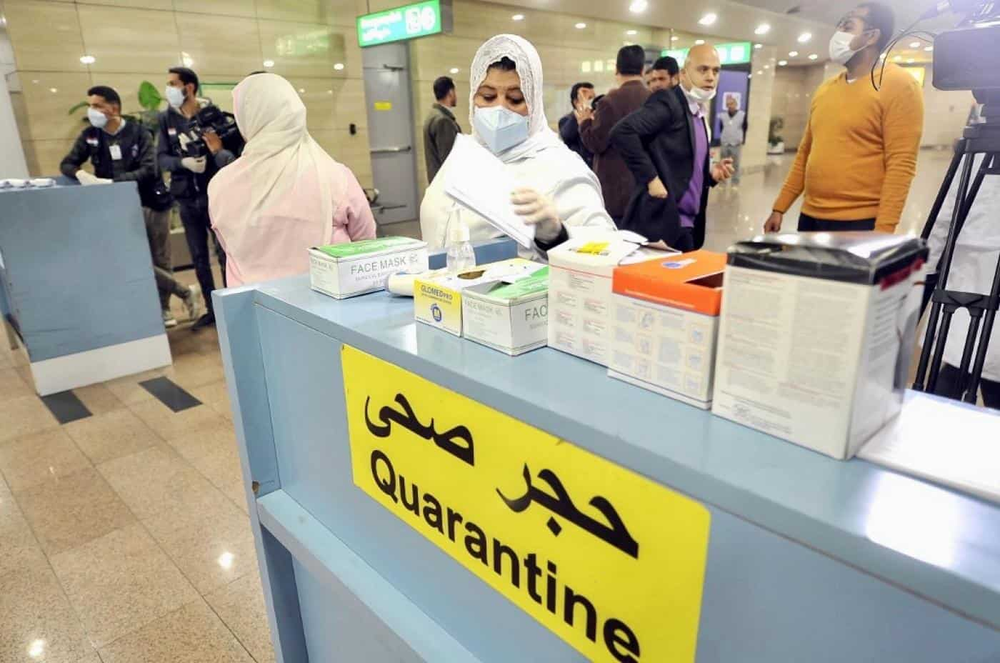 Qatar Coronavirus-Cases Increase Tenfold in a Single Day