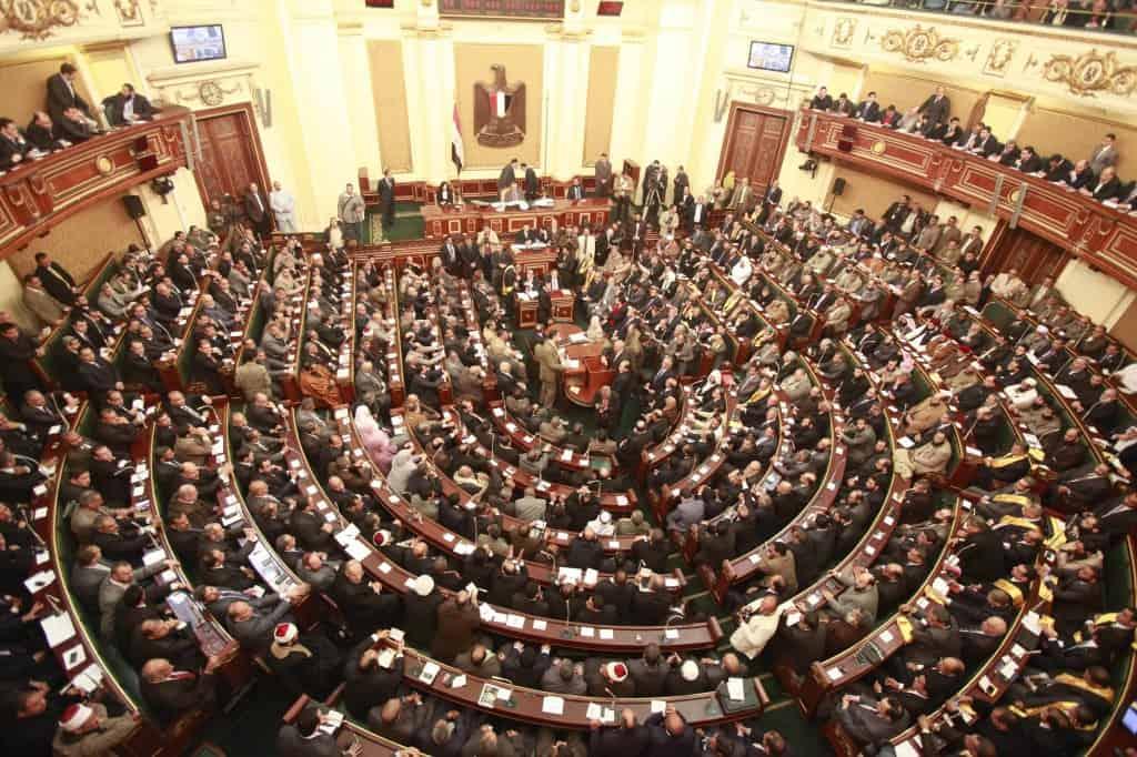 Egypt 'Combats' Money Laundering