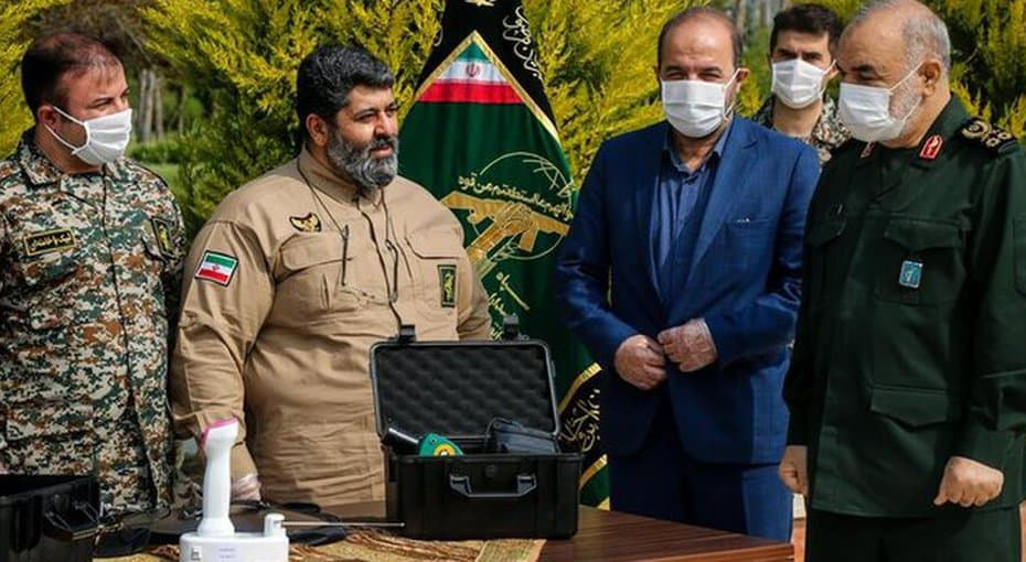 Iran Claim to Have Invented COVID-19 Detection Machine's IRGC