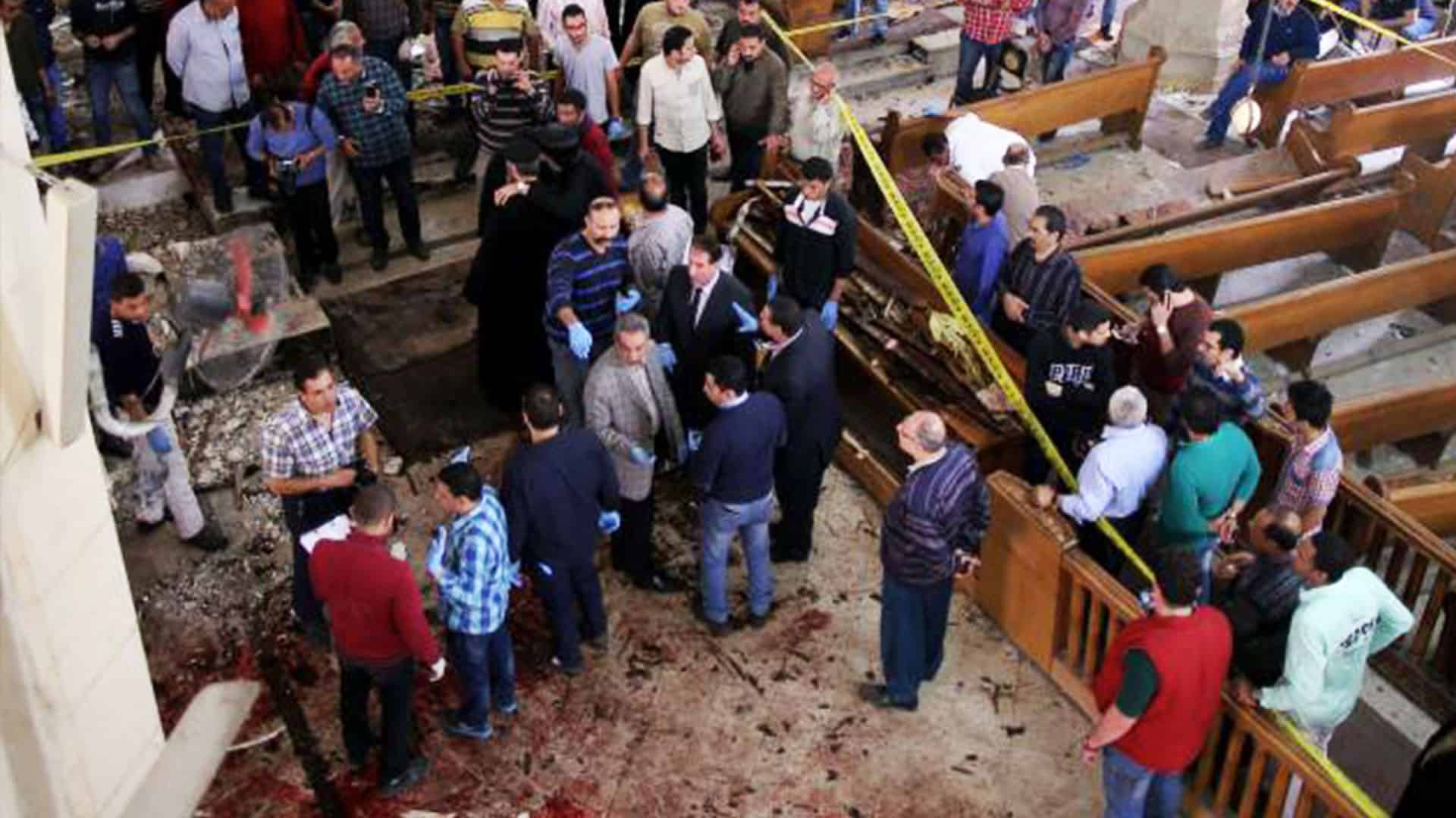 Egyptian Security Forces Disrupt Easter Terrorist Plot