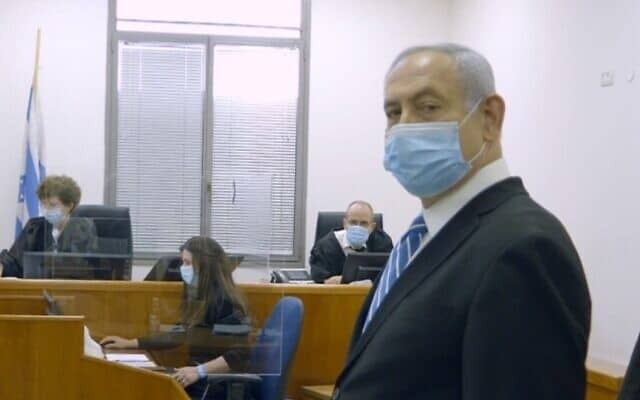 Israeli PM Benjamin Netanyahu's Corruption Trial Kicks off in Jerusalem
