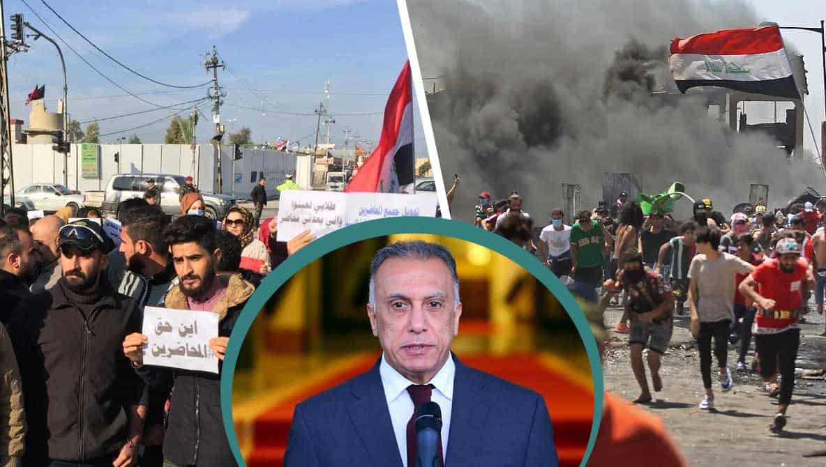Iraqi PM Kadhimi Promises Transparency, Release of Detained Protestors