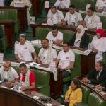 Tunisian Parliament Votes Down Bill Calling for Apology from French Colonists