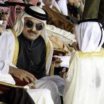 Qatari Royals, Banks Allegedly Actors In Terrorism Financing Conspiracy