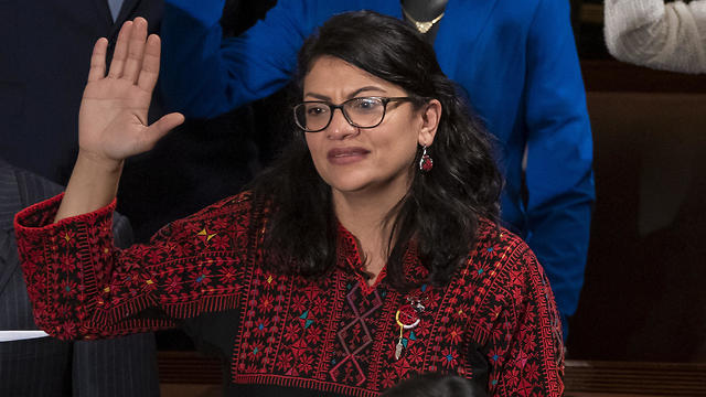 Rachida Tlaib is sworn in wearing a Palestinian thobe