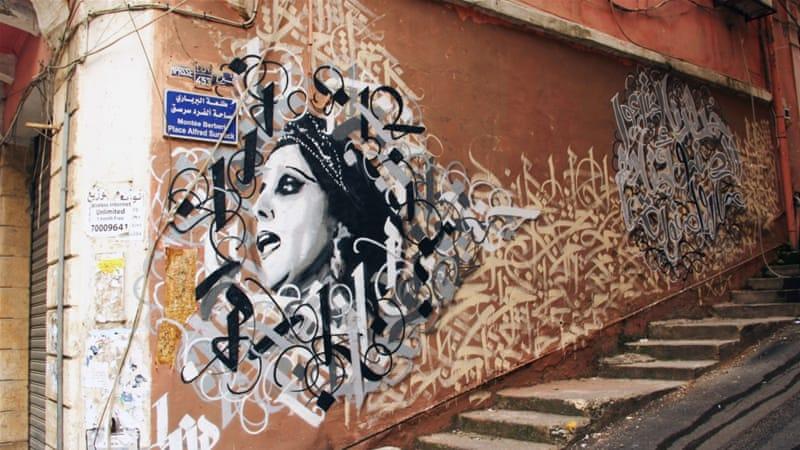 Street Art Beirut